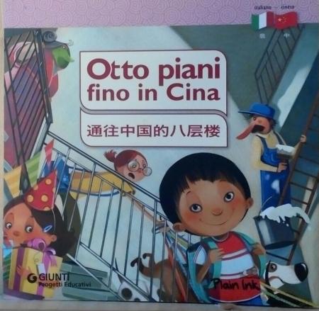 Otto piani fino in Cina
