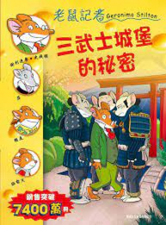 San wu shi cheng bao de mi mi