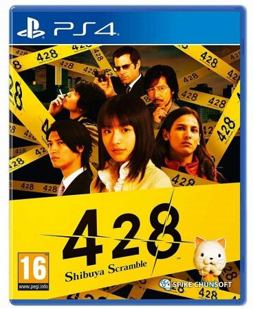 428 Shibuya Scramble [videogioco]