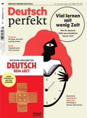 Deutschperfekt